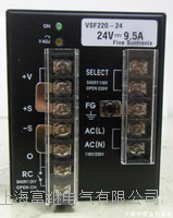 开关电源 VSF220-24