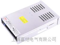 开关电源 ERP-350-24
