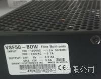 开关电源 VSF50-BDW
