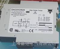 时间继电器 DAC01CM24
