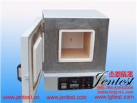 高温灰化炉 JN-HHL-1300
