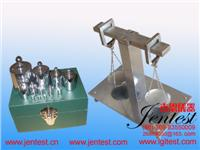 插頭高溫壓力試驗裝置 JN-GWYL-1363