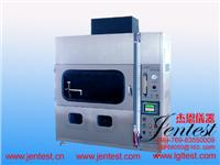VERTICAL AND HORIZONTAL FLAME CHAMBER TESTER