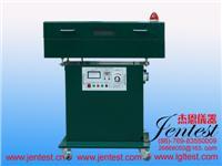 JN-GPHH-15(25) SPARK TESTER