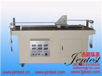 电热毯发热元件弯曲试验机 JN-DRT-WQ-4706