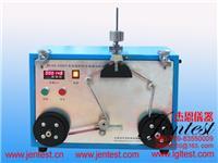 汽车电线耐砂皮拖磨试验机  JN-NS-3046