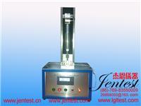 铁道机车电缆动态切通试验仪 JN-QT-50305