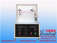 汽车电线线对线振动耐磨试验机 JN-XXNM-60306