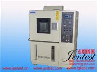 汽车电线臭氧老化箱,东莞万博检测设备专业生产汽车电线检测仪器 JN-CYLH-730