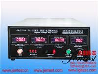 汽车连接器接触电压降测试仪,东莞万博专业生产汽车电线检测设备