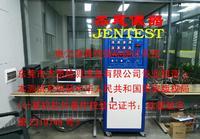 電力金具循環試驗系統 JN-RXH-2317