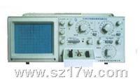 XJ4812半导体管特性图示仪 XJ4812