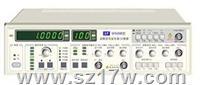 SP820B型函数信号发生器/计数器 SP820B