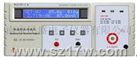 MS2670P-II 程控耐压测试仪 MS2670P-II 程控耐压测试仪