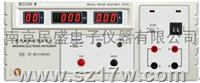 MS2520G 医用接地电阻测试仪 MS2520G  参数  价格  说明书