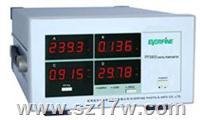 PF9805智能电量测量仪 PF9805  参数  价格  说明书