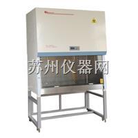 A2型生物安全柜 BSC-1300IIA2(紧凑型)、BSC-1300IIA2