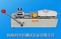 SPH系列,手动卧式测力试验台 SPH