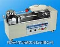 电动卧式测力试验台 SJH-500