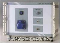 人工电源网络,LISN1-15  LISN1-15V