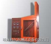 纺织品燃烧试验机系列 SH5803,SH5804