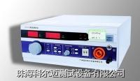 绝缘耐压组合仪 SH4501