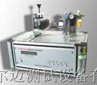 按键寿命试验机 SH9402AQ
