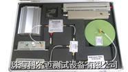 RF2000射频实验箱,发射系统 RF2000射频实验箱,发射系统