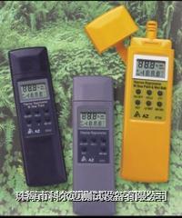 温湿度仪 AZ8701 /8703/8705