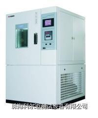 高低温交变湿热试验箱  SDJ001F,SDJ002F,SDJ005F,SDJ010F