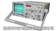 模拟示波器 AT7328S