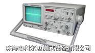 模拟示波器 AT7340 AT7340