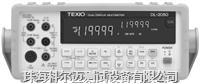 数字万用表 DL-2000系列DL-2051/2051G
