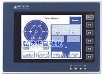 海泰克触摸屏PWS6620S-P
