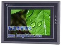 SA-7A顯控觸摸屏