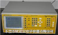 出售CT8685线材测试仪 CT8685,CT8687