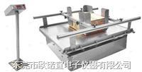 模拟汽车运输振动台、振动试验机、仿真运输振动试验台(TOS-835JK-1)-台湾拓斯达0769-87910706 TOS-835JK-1