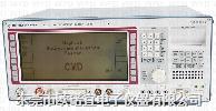促销/优惠CTS60/CMD55/综合测试仪CTS55/CMD60!!HP8648A/CTS55罗小姐0769-87910706 CTS55/CMD60!!HP8648A