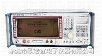 供/求!CMD55 CMD55综合测试仪CMD55 张S 0769-87910706 CMD55