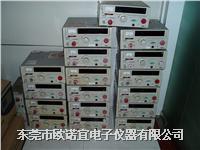 现货卖!!TOS2000/TOS2000/TOS2000简易型耐压测试器 罗小姐0769-87910706 TOS2000/TOS2000