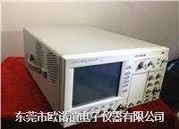 Agilent86100C Infiniium DCA-J宽带示波器主机 Agilent86100C