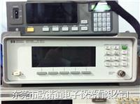 Agilent/HP86120B光波长计 HP86120B