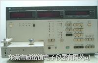 供应阻抗分析仪HP4191A安捷伦4191A含惠普16092A夹具 HP4191A