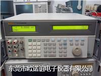 供应FLUKE5520A 福禄克5520A多功能校准器 FLUKE5520A
