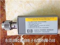HP8481A功率探头 HP8481A