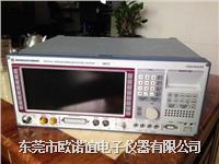 现货出售CMD55综合测试仪 CMD55