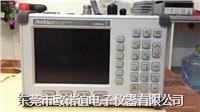 出售Anritsu S332D天馈线测试仪S331D S332D