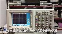 收购泰克TDS3034C数字荧光示波器 TDS3034C