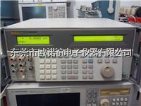 Fluke5500A多功能校准器|福禄克|示波器校准仪|F5500A Fluke5500A