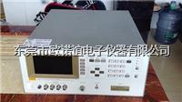 年底促销HP4285A电桥LCR表惠普4285A Agilent4285A Agilent4285A